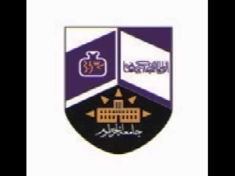 بث مباشر بواسطة jamiaat Alkhartoum