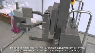Оборудование для транспортировки в фармацевтическом производстве www.MiniPress.ru(, 2013-06-21T11:30:13.000Z)