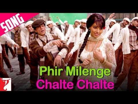 Phir Milenge Chalte Chalte Song | Rab Ne Bana Di Jodi | Shah Rukh Khan | Sonu Nigam