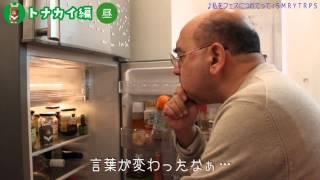 冷蔵庫で暮らす動物Fridgeezoo がもっと身近に進化! あなたの時間に合...