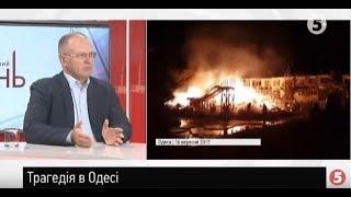 Володимир Шандра, Дар'я Ярчук / ІнфоДень / 18 09 2017