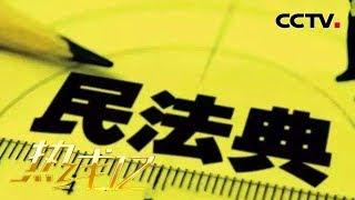 《热线12》 20191225| CCTV社会与法