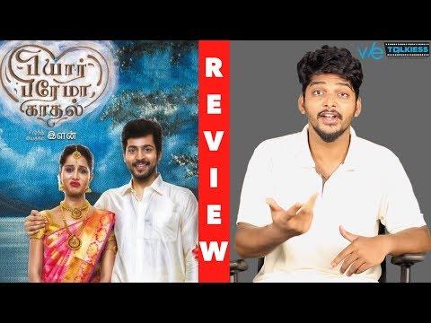 Pyaar Prema Kaadhal - Movie Review | Harish Kalyan, Raiza Wilson | Elan