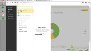 Как узнать с помощью JavaScript разрешении экрана 1. Объект : screen, location. Уроки JavaScript