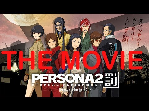 Persona 2 Eternal Punishment THE MOVIE