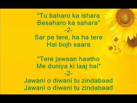 Yaha wahan Sare Jaha Me Tera Raj Hai - Aan Milo Sajna - Full Karaoke