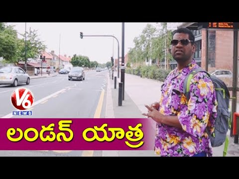 Bithiri Sathi London Tour || Funny Conversation With Savitri || Teenmaar News