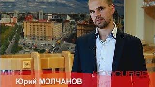 Кедровая купель компании Фитородник  в программе