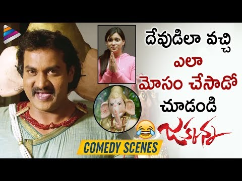 sunil-fools-mannara-chopra- -jakkanna-2019-latest-telugu-movie-scenes- -sapthagiri- telugu-filmnagar