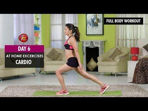 जल्दी वजन कैसे घटाएं   Cardio workout For Weight Loss/Fat Loss  Hindi-English