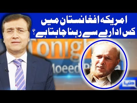 Tonight With Moeed Pirzada - 7 January 2018 - Dunya News