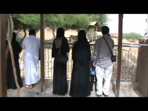 Visit to Riyadh Zoo