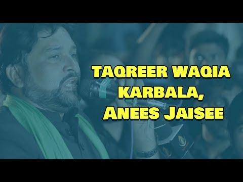 Taqreer Waqia Karbala - Yaum E Aza, Jeanpur (2018)
