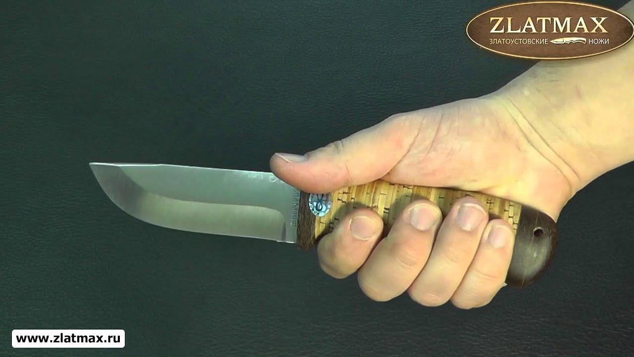 Видео Нож Клычок-2 (95Х18, Наборная береста, Текстолит)
