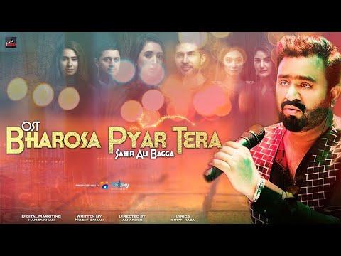 bharosa-pyar-tera-|-full-ost-|-sahir-ali-bagga