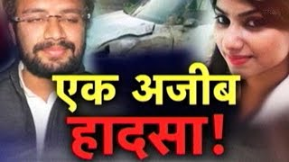 Vardaat: Mysterious Death Of Wife of UP Minister