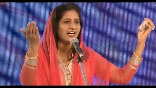 Repeat youtube video Hindi Poem By Tanuja | 49Th Maharashtra Nirankari Sant Samagam 2016