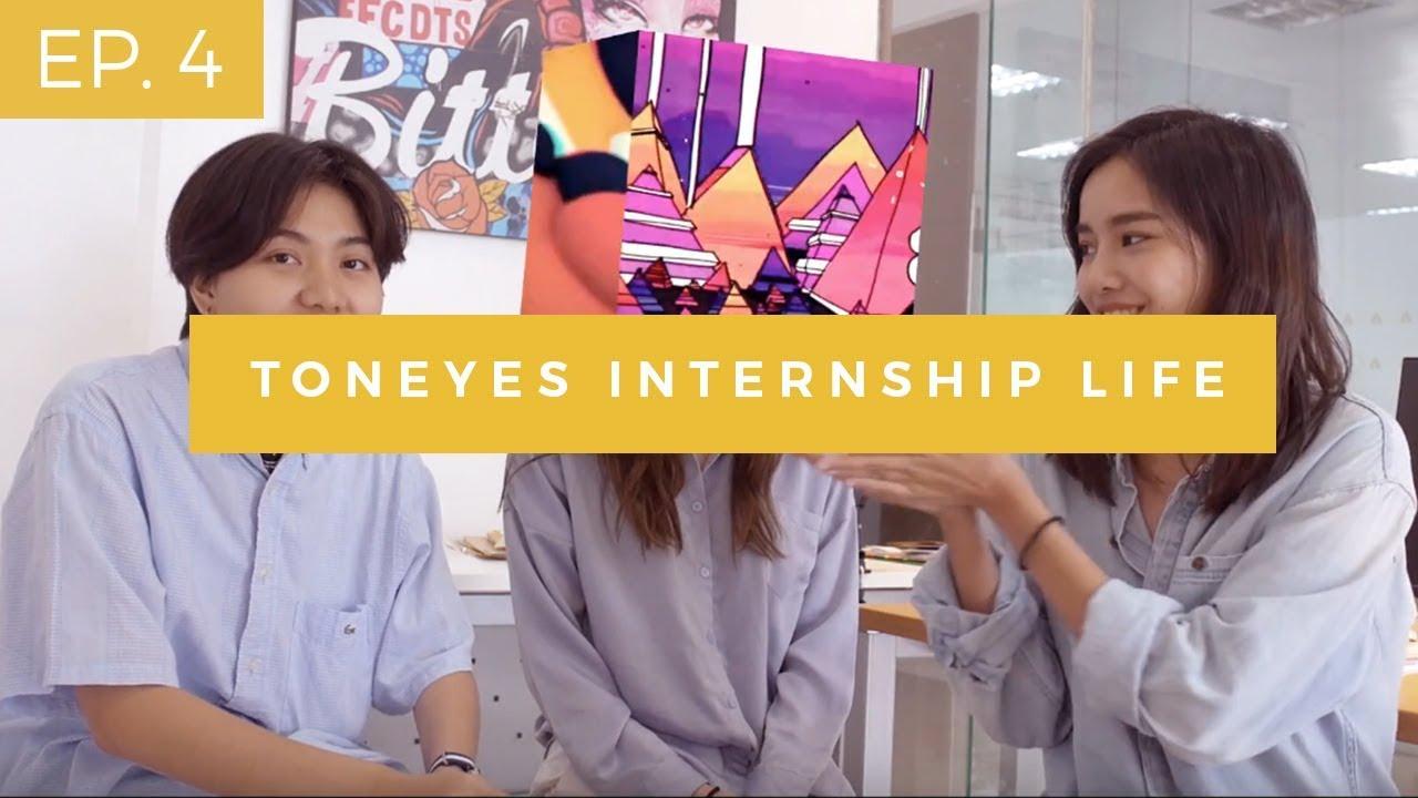 Toneyes Internship Life | ชีวิตนักศึกษาฝึกงานที่ต้นอายส์ Episode 4