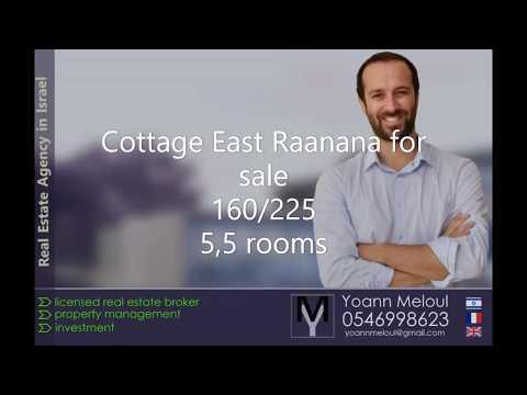 Cottage East Raanana For Sale