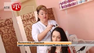 видео Дарсонваль для волос, отзывы
