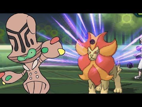 Beheeyem The Monster | Pokemon Ultra Sun & Moon Wifi Battle