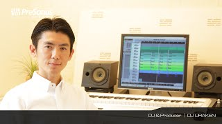 Switch to Studio One | DJ URAKEN