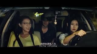 《甩尾王》03集  車神妹妹看不起窮小伙,小伙亮出車技,當場把她嚇懵了