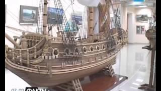 видео Геленджикский историко-краеведческий музей