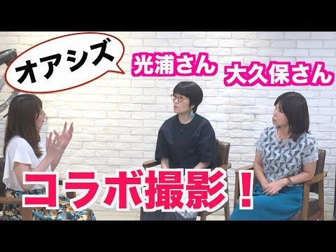 【とある1日】オアシズさんとコラボ撮影!【YouTuberの1日に密着!】