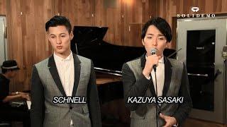 SOLIDEMO / TSUNAMI(サザンオールスターズ cover)