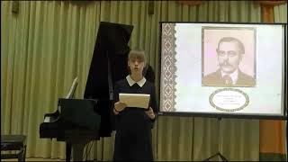 Защита проекта по музыкальной литературе 6 класс Сафронова Дарья