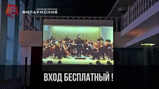 видео В Калуге откроется новый кинотеатр
