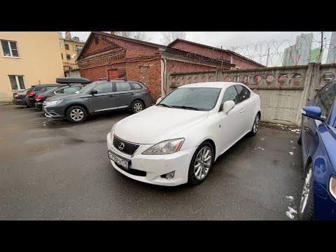 Плохая идея покупать Lexus IS 250 до 700000₽!