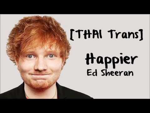 [แปลไทย] Happier lyrics - Ed Sheeran
