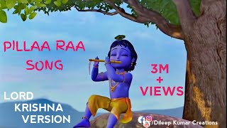 Pillaa Raa Song Lord Krishna Version / RX 100 Songs / Karthikeya / Payal Rajput / Ft Lalith / Dileep