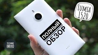 видео Обзор Nokia Lumia 1520