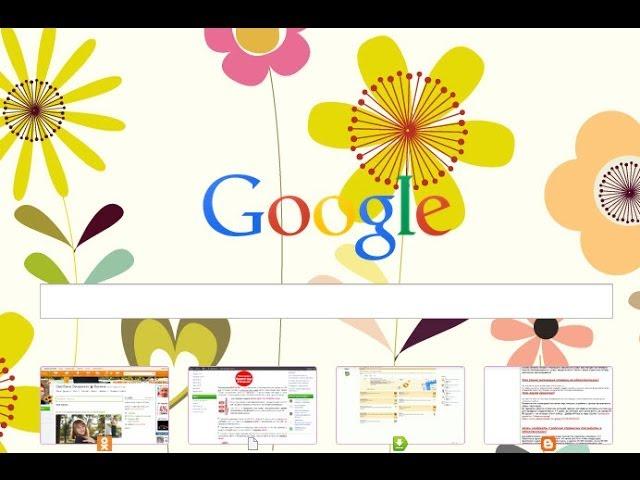 ❖•➤ Браузер Google Chrome / Гугл Хром - как установить тему