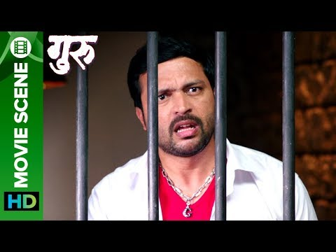Jealousy On Murder | Guru Movie | Eros Marathi