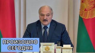 Лукашенко про ФИНАНСИРОВАНИЕ ПАРТИЙ! #Shorts