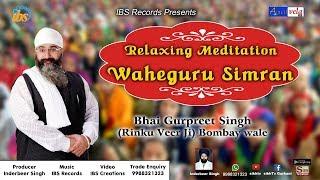 Relaxing Meditation | Waheguru Simran | Bahi Gurpreet Singh (Rinku Veer Ji) | Bombay Wale