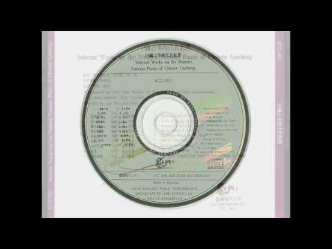 06 幸福颂 Ode to Happiness - Guzheng - Performed by Zhao Yuzhai 赵玉斋