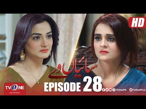 Saiyaan Way | Episode 28 | TV One Drama | 10 December 2018