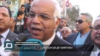 مصر العربية | محافظ القاهرة: نفق شبرا هدية للأهالي