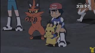 Pokemon sun and moon episode 90 preview  2