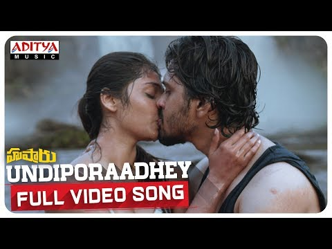 Undiporaadhey Full Video Song || Hushaaru Songs || Radhan || Sree Harsha Konuganti