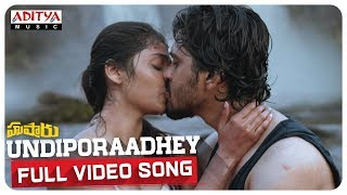 Undiporaadhey Full Video Song || Hushaaru Songs || Radhan || Sree Harsha Konuganti