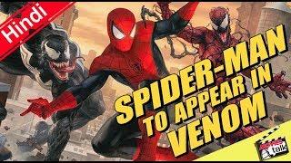 Video Spider-Man To Appear In Venom ? [Explained In Hindi] download MP3, 3GP, MP4, WEBM, AVI, FLV Januari 2018