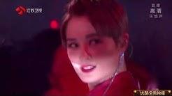 LiYuChun李宇春(Chris Lee):江苏卫视2019跨年演唱会-流行+新物种+木兰
