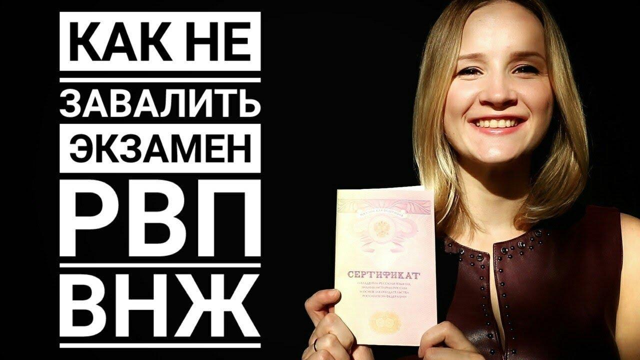 devushka-ne-mozhet-sdat-zachet