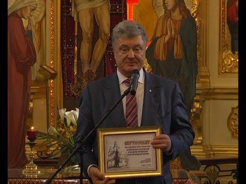 Телеканал ІНТБ: Президент України побував у Тернопільському Архикатедральному соборі